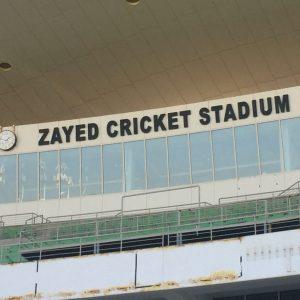 Zayed Stadium January 2018